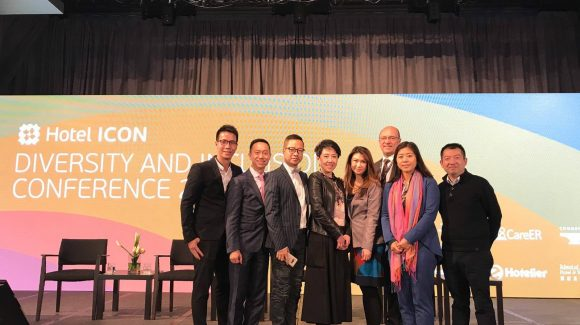 Hotel ICON Diversity and Inclusion Conference 2017